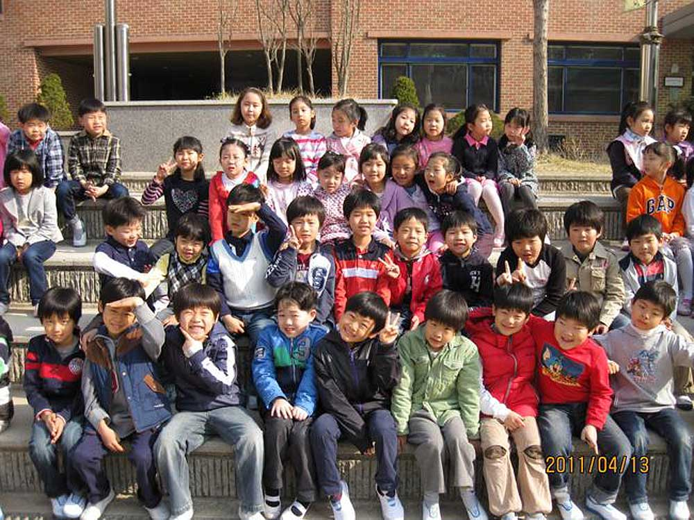Greetings from DokJeong Primary School, Korea